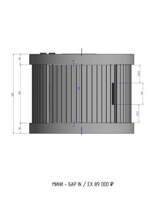 mini-bar-inex